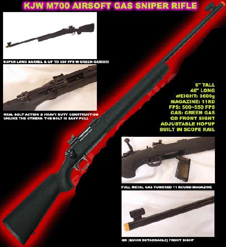 Снайперские винтовки airsoft store