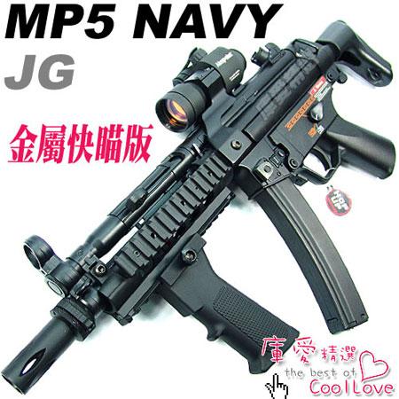 jgmp5navy.jpg