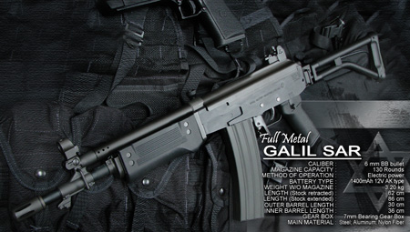 King Arms Galil SAR