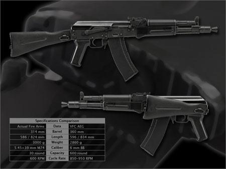 VFC AK105