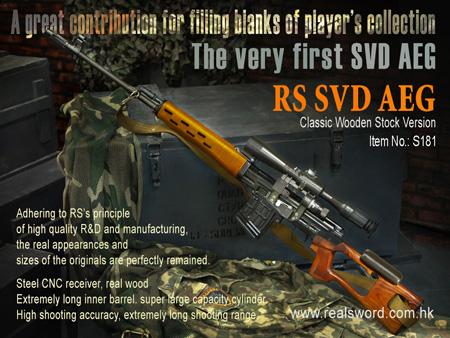 Real Sword SVD