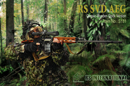 Real Sword SVD