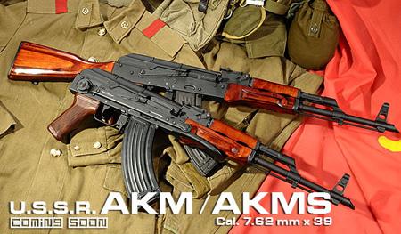 VFC AKM/AKS